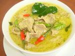 Тайский зеленый карри с говядиной