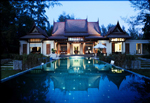 фото отеля Banyan Tree Phuket 5*